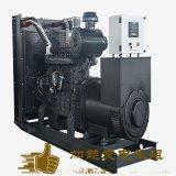 东莞康明斯发电机 进口1800kw康明斯发电机