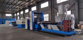 供应成套吨袋生产设备-1200双模头拉丝机