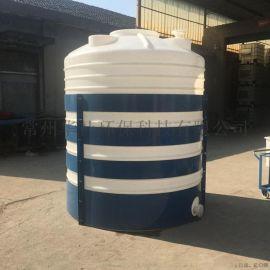 厂家直销PE储罐 20吨塑料水塔 耐腐蚀化工罐