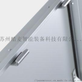 超大尺寸铝镁合金装备箱运输箱器材箱
