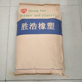 POE马来酸酐接枝级 尼龙专用增韧剂 胜浩橡塑