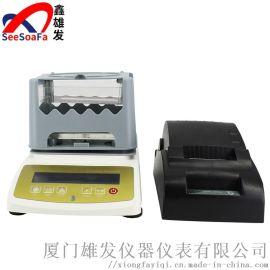 黄金纯度测试仪MDJ-300K
