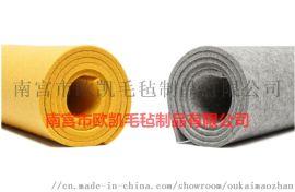 厂家供应针刺化纤毡,机制化纤毡