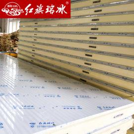 北京冷库板聚氨酯冷库板组合冷库保温板