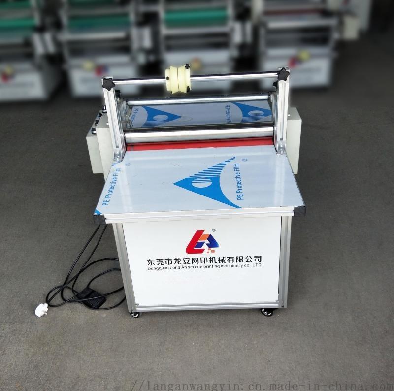 LA500R加热覆膜机 对联高温烫金机 海报过膜机