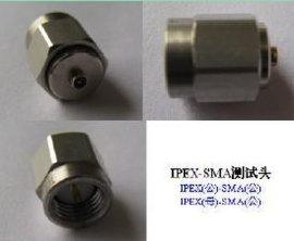 转接器(IPEX-SMA)
