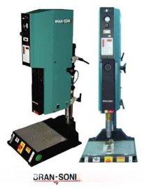 BRANSON超声波塑胶焊接机(EM20-2)