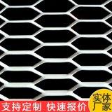 六角孔钢板网 上海酒店外墙铝板装饰网 金属板扩张网厂家供应