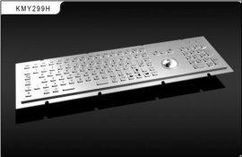 带轨迹球(触摸板)数字小键盘(KMY299H)