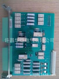 切换插件WYJ-821A