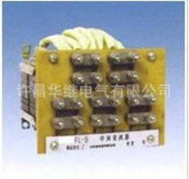 现货供应FL-4中间变流器 可订制非标