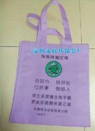 购物环保袋(SZ-0-0677)