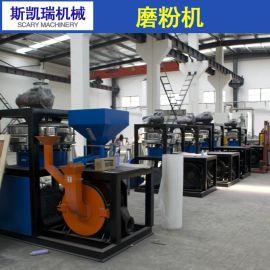 供应斯凯瑞**SMW-400型磨盘式磨粉机 老式400型磨粉机