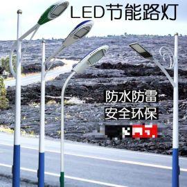 AE照明AE-TYN-02 太阳能路灯