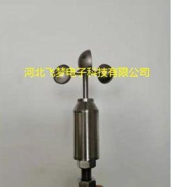 微型风速传感器 管道风速测量仪 生产厂家定制款