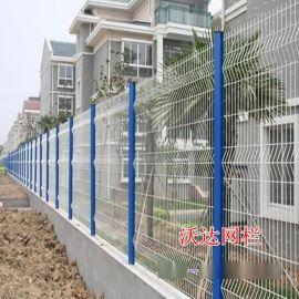供应沃达铁丝栅栏 庭院围栏护栏 花园护栏网立柱表面处理颜色多种