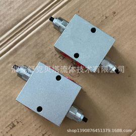 NHDR-1/2-60-25系列双向溢流阀