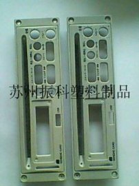ABS汽车DVD面板改性工程塑料(AMS-S2000)