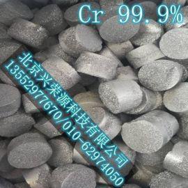 高纯铬块金属铬99A 99.9% 99.5%铬块