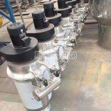 立式除尘器 PVC塑料高混机组粉末除尘器