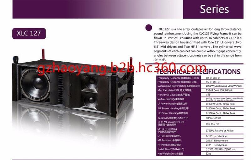 DIASE--XLC127,線陣音響,EV系列音響