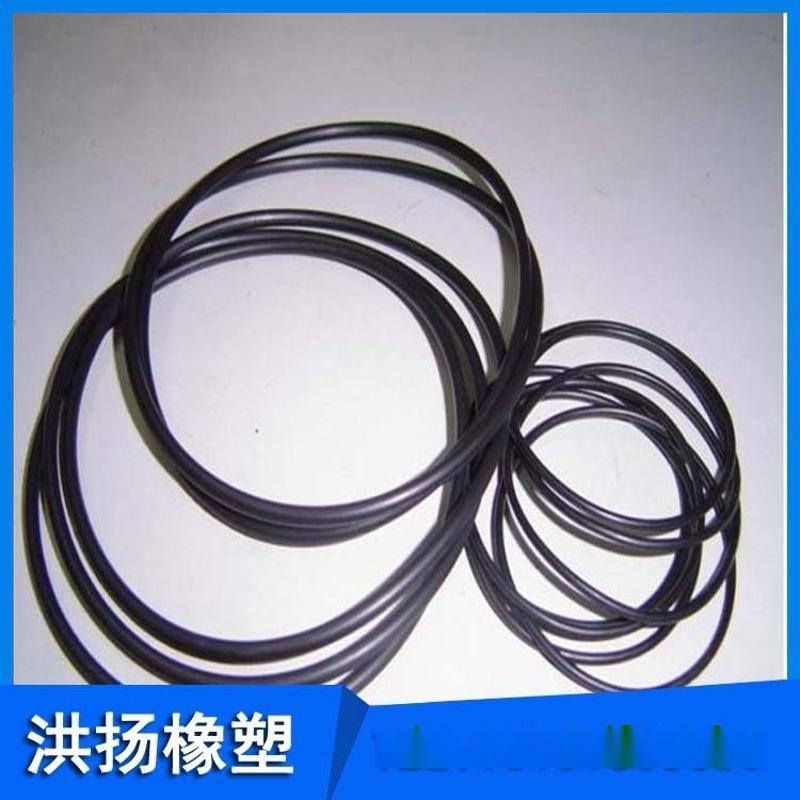 耐高溫O型圈  耐腐蝕 膠圈 耐油橡膠圈
