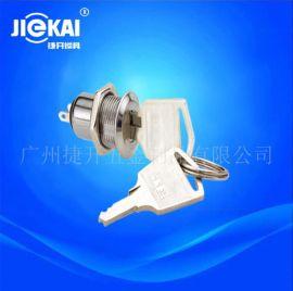JK011環保臺灣電源鎖匙開關電子鎖ROHS