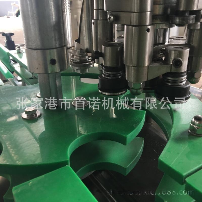 易拉罐果汁茶飲料灌裝封口機 易拉罐飲料生產線 廠家現貨直銷