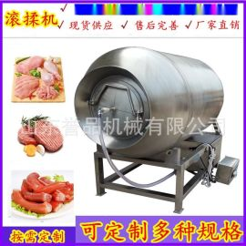 500L火锅料真空滚揉机 呼吸式食品腌制入味设备 型号齐全按需定制