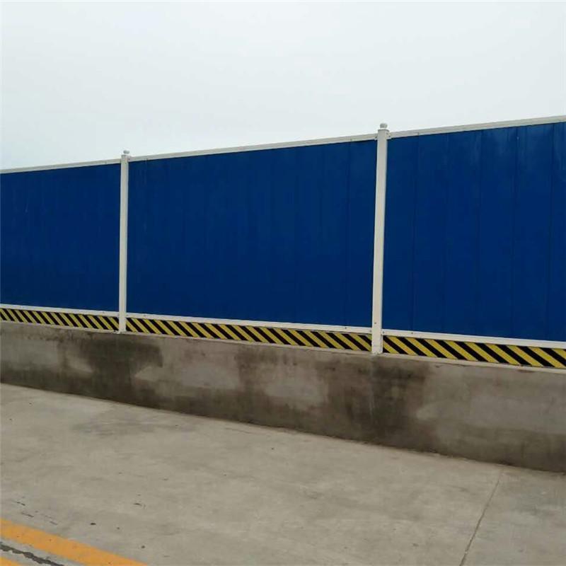 供应蓝色城市彩钢瓦围挡 装配式钢结构彩钢围挡 市政工程围墙围挡