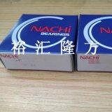 高清實拍 NACHI 15BC04S18SSU 深溝球軸承 15*40*14mm 原裝正品