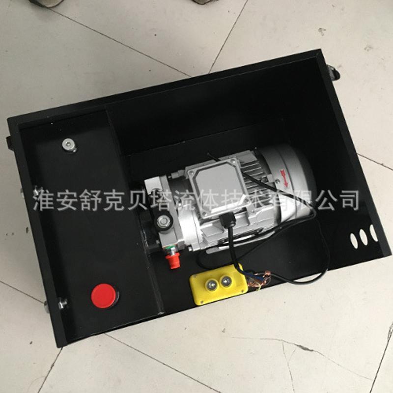 380V-2.2KW-4L-单作用加外罩