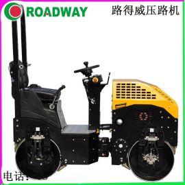 路得威压路机RWYL42BC小型驾驶式手扶式压路机厂家供应液压光轮振动压路机一年包换宁夏