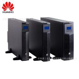 华为UPS2000-G-1KRTS 1KVA/900W 机架式UPS电源 内置电池 标机