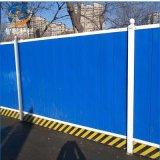 熱銷建築施工隔離安全綵鋼圍擋定製工地城市道路隔離施工彩鋼圍擋