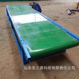 供应固定式皮带运输机 食品皮带输送机 同步带输送机