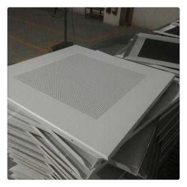 工程铝扣板厂家直供无纺布吸音冲孔铝天花集成吊顶