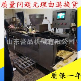 大型全自动翻模蛋饺机 电加热自动控温黄金蛋饺制作机器现货销售
