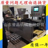 大型全自動翻模蛋餃機 電加熱自動控溫黃金蛋餃製作機器現貨銷售
