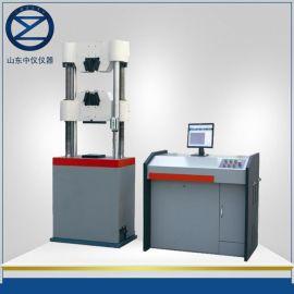 WAW-600kn微电脑电液伺服万能试验机 液压万能材料试验机