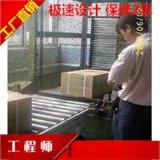 升降机滚筒连接提升机中山广州佛山厂家直销