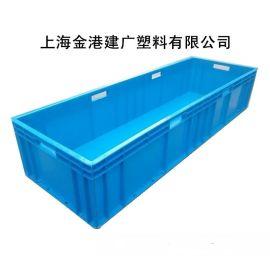 供应 **EU塑料周转箱 1200*400*230 物流箱  汽车配件包装箱