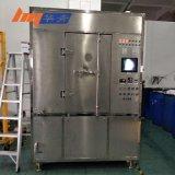 印刷油墨蠟微波加熱設備真空低溫控制列印原料褐煤蠟微波融化機