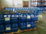 供應VAE CP149 醋酸乙烯乙烯共聚乳液,VAE乳液