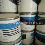 增味剂乙基麦芽酚厂家直销 保证质量