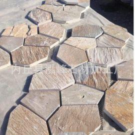 黄木纹冰裂纹文化石花园墙砖户外天然外墙石材 别墅装饰石材