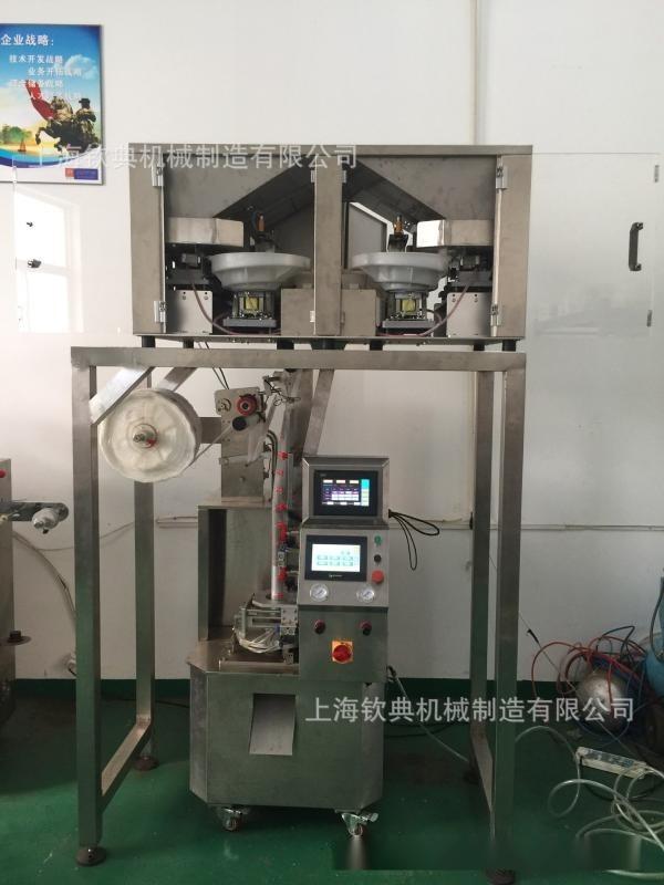 安徽亳州袋泡茶花茶自動包裝機河北安國三角包茶葉包裝機