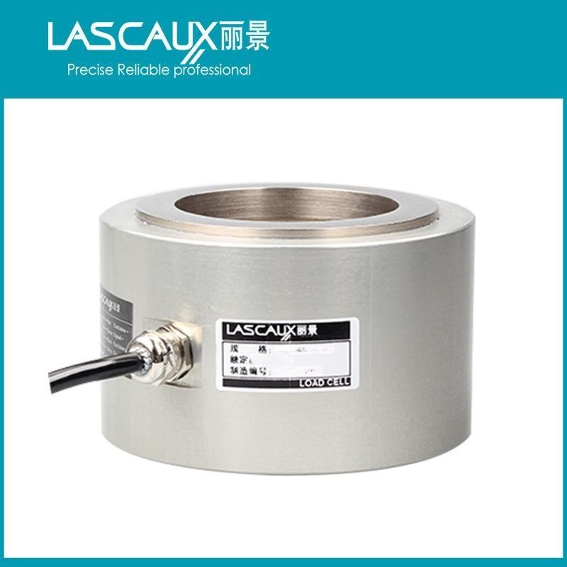 LCC460柱筒式称重传感器