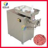 立式绞肉机  不锈钢商用绞肉机 高速碎肉机 质优