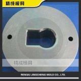 【精成模具】硬质合金拉伸模具 钨钢拉伸模 内孔光洁度达到RA0.2